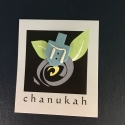 Chanukah Button